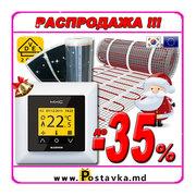 Праздничные Скидки до -35% на теплый пол,  терморегуляторы! Акция до 30
